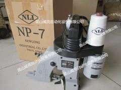 热销型缝包机/NP-7A手提电动缝包机/封包机/纸袋封口机