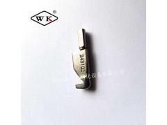 纽朗钩针243102 (51108DA)033121原装弯针