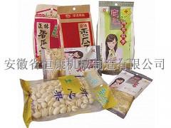 恒康五谷杂粮绿豆黄豆红豆颗粒全自动袋装真空包装机