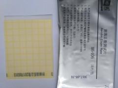 妙丽微生物测试片 菌落总数测试片 大肠菌群测试片等测试片
