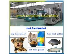 全自动狗粮生产设备供应商