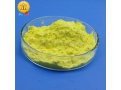 β-甲萘醌厂家直发高含量99%维生素K3 一公斤起