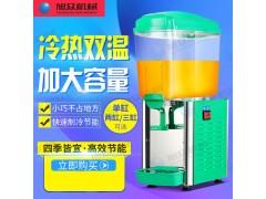 新款单缸冷饮机 多功能冷饮机 果汁冷饮机 果汁饮料机