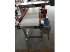 食品金属检测器 肉类金属检测设备包装蔬菜金属检测机