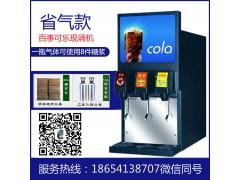 可乐机糖浆销售价格可乐机代理供应