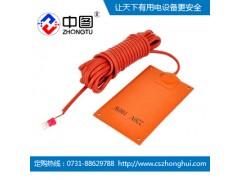 知名品牌DJR-1.5-MG-110中汇硅橡胶加热器