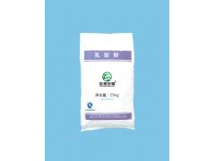 乳酸粉生产厂家
