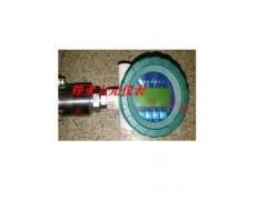 FHUTDF智能电动浮筒液位变送器