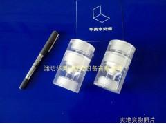 新型射流器滴定阀单向阀二氧化氯发生器透明水射器厂家价【包邮】