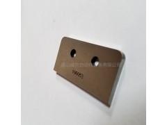 NLI纽朗DS-9C DS-6AC缝包机上切刀片106053