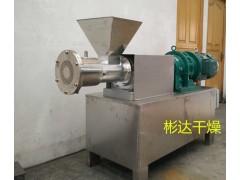 DLZ-180单螺杆挤压造粒机