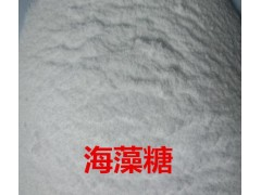 99%海藻糖甜味剂 保湿剂 甜味剂海藻糖价格 海藻糖添加量
