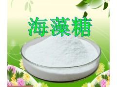 进口海藻糖价格,海藻糖使用范围,食品级海藻糖
