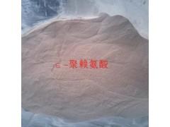 ε-聚赖氨酸 防腐剂食品级ε-聚赖氨酸价格 ε-聚赖氨酸用量