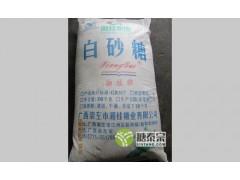 一级白砂糖批发_龙田_饲料专用白砂糖批发价格