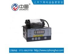 自产自销DR-B10P(220V)中汇干变温控器塑壳