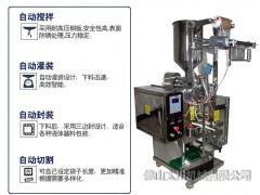 果冻条包装机 牛奶 酸奶全自动包装机械