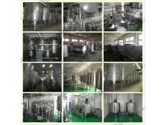 蛋白饮料加工设备厂家|小型核桃露生产线价格|自动饮料生产设备