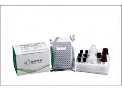 黄曲霉毒素B1高灵敏度ELISA试剂盒(婴儿米粉/牛奶)