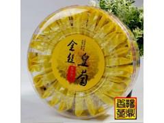 金丝皇菊圆盒25朵批发零售