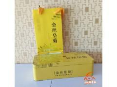 金丝皇菊铁盒20朵装零售批发