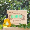 山茶油2瓶装