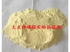 大豆卵磷脂粉末磷脂 郑州鸿祥大豆卵磷脂粉末磷脂价格