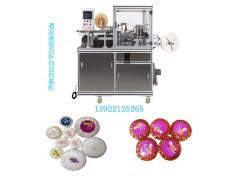 供应川成CC200酒店香皂生产设备 圆形肥皂百折包装机