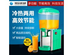 小型冷饮机 冷热双用冷饮机 优质冷饮机 新款冷饮机 饮料机