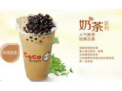 一万快钱能做coco都可奶茶生意