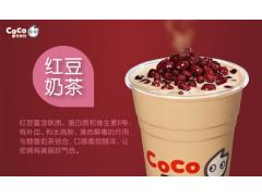 一万块钱能做coco都可奶茶生意