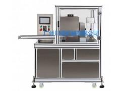 供应广州川成CC130蓝泡泡生产设备 洁厕宝全自动切片机