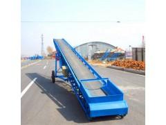 散装粮食输送机  移动式装车输送机 防滑V型输送机