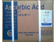 厂家原料 医药级食品级99%维生素C 抗坏血酸价格