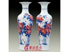 陶瓷大花瓶,景德镇陶瓷大花瓶