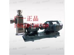 FX/FXT型不锈钢自吸泵  泵业供应 直销