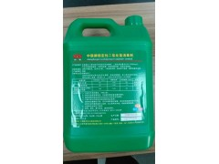 食品,饮料饮用水,二次供水水箱专用消毒剂