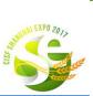 CISF硒博会-2017第四届上海国际富硒食品产业展览会