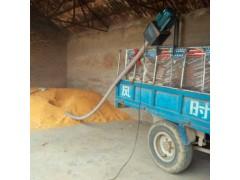 粮食装车吸粮机 便捷式车载吸粮机 悬挂式吸粮机