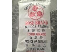 木薯淀粉批发 泰国木薯淀粉玫瑰牌25KG 50公斤食用级