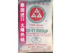 青岛泰国木薯淀粉三角牌 食品厂/变性淀粉/粘合剂用木薯粉