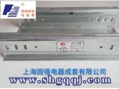 梯式电缆桥架厂家 梯式电缆桥架生产工厂