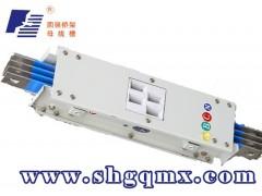 空气型母线槽厂家 空气型母线槽生产工厂
