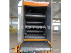 厂家直销食用农副产品干燥机干果烘干设备定制