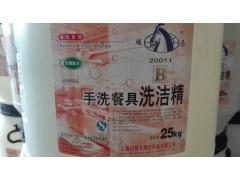 中国名牌白猫洗洁精~食品企业所需品