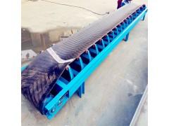 厂家定做护栏皮带输送机 家用水平输送机 码头装车输送机