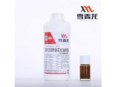 花椒油用 熟香花椒油树脂(麻度140mg/g)