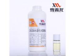 水溶性大蒜精油(大蒜素≥40%)