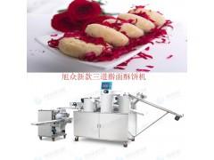 多功能酥饼机 新款酥饼机 全套酥饼机设备 仿手工酥饼机