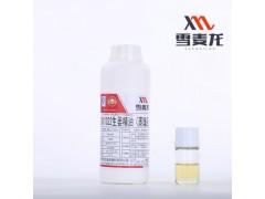 雪麦龙供应醇香生姜精油(蒸馏)精油